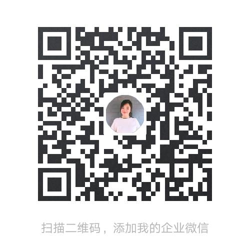 中小房企业微信.jpg